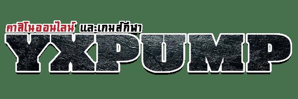 yxpump